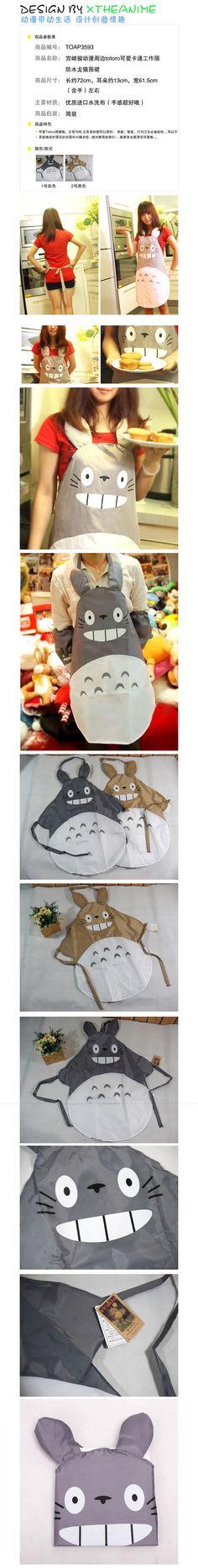 Studio Ghibli My Neighbor Totoro Waterproof Apron [TOAP3593] - $11.00 : Sales Anime wholesale, Anime Factory, Anime distributor, anime Suppliers,Anime toys store.