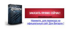 სადაც შეგიძლიათ შეიძინოთ ტიტანის ლარი Novosibirsk