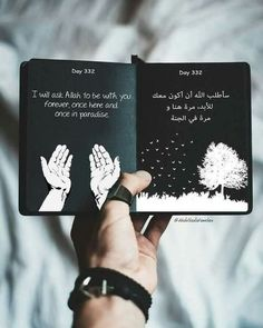 Is it your hand. Quran Quotes Love, Arabic Love Quotes, Islamic Inspirational Quotes, Allah Quotes, Urdu Quotes, Muslim Quotes, Religious Quotes, Black Books Quotes, Collateral Beauty