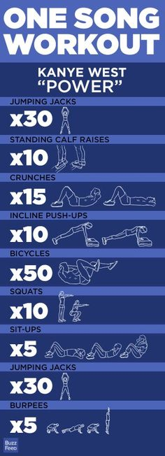 One song work out