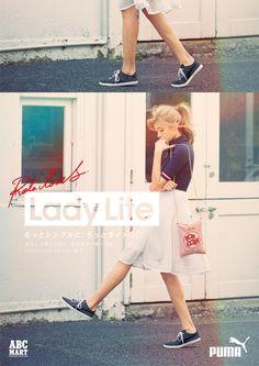 LADY LITE 2015 プロモーション | kazepro