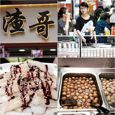 A newly opened street snack stall, Brother Ja 1996 (渣哥 一九九六) owned and run by ex-Miss Hong Kong, Halina Tam (譚小環). Can you recognise her if she's serving you a bowl of curry fish ball? Street snacks include Curry Fish Balls, Steamed Rice Roll, Tea Boiled Egg, Soya Bean Milk and so on... Drop by and give her some support~ Address: Shop B, G/F, 30 Jardine's Bazaar, Causeway Bay, Hong Kong Island #allabouthongkong