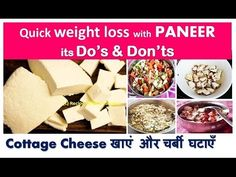 PANEER खाएं और चर्बी घटाएँ | Quick weight loss with Cottage Cheese | Its Do's & Don'ts - YouTube