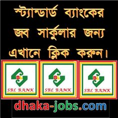 Standard Bank Job Circular 2016 Standard Bank Ltd. is an equal opportunity employer and welcomes applications from female candidates.