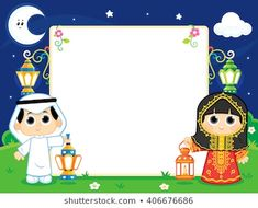 Find Ramadan Drummer Mesaharaty Kids Carrying Lanterns stock images in HD and millions of other royalty-free stock photos, illustrations and vectors in the Shutterstock collection. Tarjetas Ramadan, Ramadan Cards, Eid Cards, Eid Boxes, Eid Mubarak Wallpaper, Islamic Wallpaper Hd, Ramadan Lantern, Ramadan Activities, Islamic Cartoon