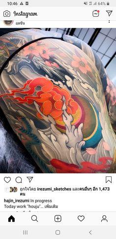 Irezumi, Fish Tattoos, Waves, Asian, Japanese, Painting, Color, Ideas, Style