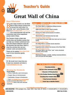 This free Lesson Plan for Kids Discover Great Wall of China will help you teach kids about this famous man-made structure, as you cover all the basics about its construction and all the incredible facts that help tell the story.