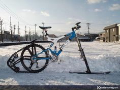 I like this snow bike. I can ride along all the trails. This snow bike has pedals.