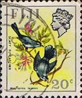 Postage Stamps Fiji 1971 Birds and Flowers Set Fine Used SG 444 Scott: 314 Other European and British Commonwealth Stamps HERE!