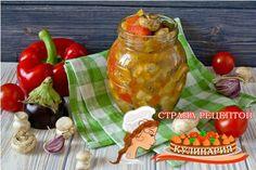 салат из баклажан на зиму очень вкусный