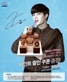 [PIC] EXO-K for Baskin Robbins - Kai