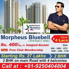 2 BHK comfortable flat with 2 attached bathrooms on main road with 4 Balconies call at 09250404804
