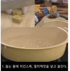 초간단 치킨스톡 요리 최현석 게살스프(게살수프) 레시피 : 네이버 블로그