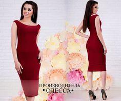 05b4c067610 Платье силуэтное в расцветках 16544  Интернет-магазин модной женской одежды  оптом и в розницу . Самые низкие цены в Украине. платья женские от