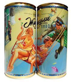 """Beer """"Demobee Spring"""" beer story PD"""