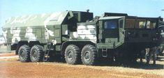 The BAZ-69501 was introduced in 1989, one of the last Soviet military trucks adopted. The 69501 replaced the tank engine in its predecessor with a KamAZ diesel, and became a highly successful vehicle.