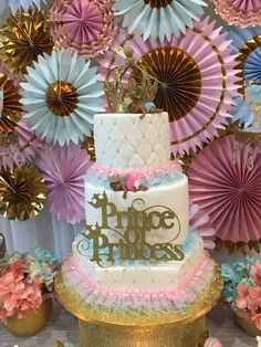 Prince or Princess Gender Reveal