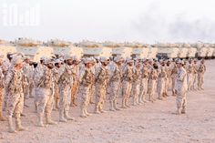 The Saudi National Guard Duty Force-30 at the northern borders with Iraq.