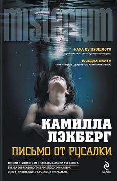 http://bookashka.name/ru/b/55962/