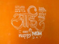 Need to Know about the Most Beautiful Word-Mother Happy Mothers Day, Happy Day, Hand Lettering Art, Most Beautiful Words, Rangoli Designs, Letter Art, Chalk Art, Art Portfolio, Neon Signs