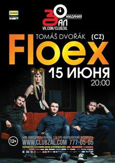 Концерт группы Floex. Клуб Зал Ожидания