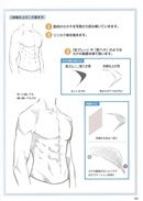 Reference Guide for Drawing Male Muscles – 160 photos Human Drawing Reference, Guy Drawing, Drawing Practice, Anatomy Reference, Drawing Poses, Life Drawing, Pose Reference, Drawing Tips, Anatomy Sketches