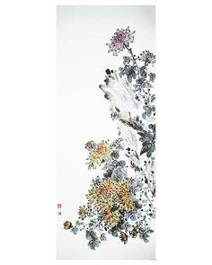 """Instagram의 김미경 / 水墨画 书法님: """"국화 . . . #문인화 #먹그림✍🏼 #수묵화 #사군자 #먹그림 #동양화 #inkpainting #orientalpainting #yellowart #artworks #brushstrokes #orientalart #artworks…"""" Floral Tie"""
