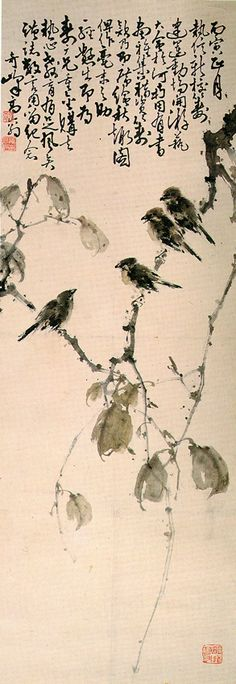 Gao Qi-Feng - 高奇峰 - The Art of Lingnan School, 岭南画派的绘画艺术