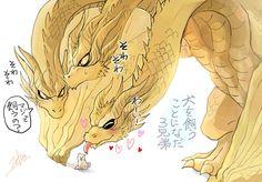 Godzilla Comics, Godzilla 2, Monster Board, Monster Girl, Fantasy Dragon, Dragon Art, Baby Kittens, Pokemon Pictures, Beast