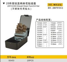 >>>Smart Deals forBESTIR taiwan made excellent hss cobalt straight shank drill bit set for cutting metal power tools NO.93453 freeshippingBESTIR taiwan made excellent hss cobalt straight shank drill bit set for cutting metal power tools NO.93453 freeshippingbest recommended for you.Shop the Lowest P...Cleck Hot Deals >>> http://id074518239.cloudns.ditchyourip.com/1910516130.html images