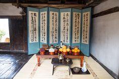 추석 한마당-Chuseok, Folk Museum of Korea미국립민속박물관과  2016  국립민속박물관에서는 추석을 맞이하여 추석행사가 있었습니다.  민속박물관에는 각종 옛추억을 느끼게 하는 많은 자료가 있습니다..어린이들에게는 추억과 교육이 되는 장소이기도 합니다...  #국립민속박물관 http://www.nfm.go.kr/language/english/main.jsp  #추석 https://en.wikipedia.org/wiki/Chuseok   #사상체질진단법 동영상 https://youtu.be/YEtaYUHSMvg  #체형교정건강법 동영상 https://youtu.be/ZJZ_y67GhrY  김수범박사의 #맛집 추천 http://www.iwooridul.com/sasang/recommendation-restaurants  김수범박사가 추천하는 #한국명소 의 #가볼만한곳 http://www.iwooridul.com/Home/korea
