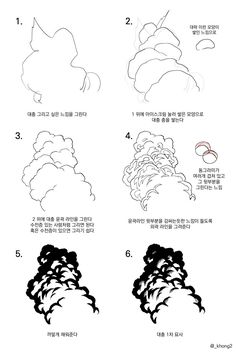 대충 폭발 그리는 튜토리얼 만들어봤소..pic.twitter.com/nj2e605LCG Art Reference Poses, Drawing Reference, Manga Drawing, Drawing Tips, Comic Books Art, Comic Art, Explosion Drawing, Art Puns, Military Drawings