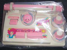 レターメイト中身の画像です Hello Kitty Crafts, Virtual Pet, Animal Games, Toys Shop, Magical Girl, Sanrio, Nostalgia, The Past, Childhood