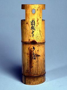 Flower bamboo vase with side opening by Sen no Rikyu (1522-1592), Japan 竹一重切花入…