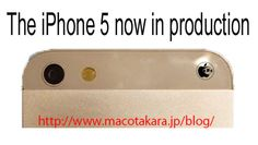 One of the final phases the iPhone 5 will enter is production and it looks like this is exactly what stage the phone is in right now, and the moment we get an iPhone 5 release date you'll see devices ship direct from China. Expectations for the launch month are...