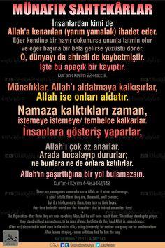 Allah Islam, Quran, My Design, Lord, Reading, Reading Books, Holy Quran, Allah