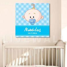 Παιδικός πίνακας σε καμβά με όνομα BoyΠαιδικός πίνακας σε καμβά με όνομα Boy Toy Chest, Cribs, Storage Chest, Toys, Pink, Baby, Home Decor, Cots, Activity Toys