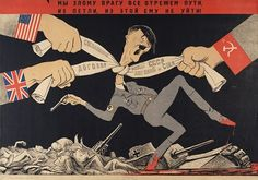 Soviet World War Two propaganda poster