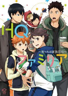 from $21.38 - Hq Familia Japanese #Comic #Manga Anime Haikyu! Bl Yaoi Hinata Kageyama[f/s]