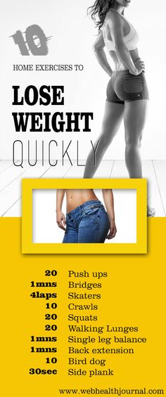 Top 10 Home Exercises To Lose Weight Quickly. #workouts #fitness #exercise  #weight_loss  #slim_fit  #stomach_fat #belly_fat #fat_loss #fat_burning #diet