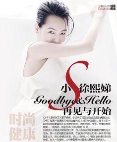 Taiwanese actress Dee Hsu  http://www.chinaentertainmentnews.com/2016/01/barbie-hsu-covers-trends-health.html