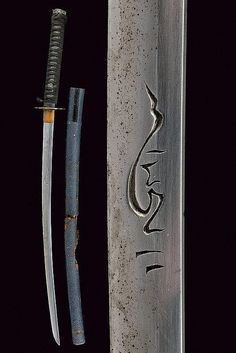 Description: A katana dating: 20th Century provenance: Japan Blade with not visible hamon and hada; copper habaki; brass tsuba. Damaged saya with parts missing. dimensions: length 100 cm.