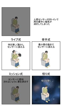 Vocabulary Words, Funny Pictures, Japanese, Entertaining, Comics, Memes, Image, Twitter, Funny Stuff