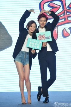 Chanyeol - 160623 'So, I Married an Anti-fan' press conference Credit: 伊周Femina.