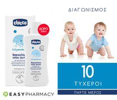 Διαγωνισμός Easy Pharmacy με δώρο δέκα αφρόλουτρα Chicco Baby Moments 200ml, με εκχύλισμα καλέντουλας! http://getlink.saveandwin.gr/8Kx
