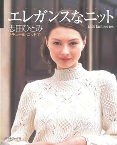 Let's knit series NV4234 2006-11 sp_1.jpg