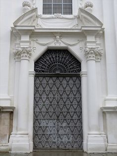 doors at the St. Stephan's Cathedral in Passau. Location: Bayern, Germany