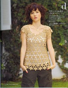 Hooked on crochet: Japanese Blouse / Blusa japonesa with chart.