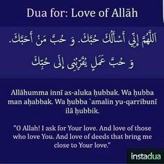 Duaa for love of allah