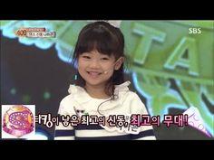 나하은 - 소녀시대/이승철 @K팝스타 시즌4 6회141228 - YouTube